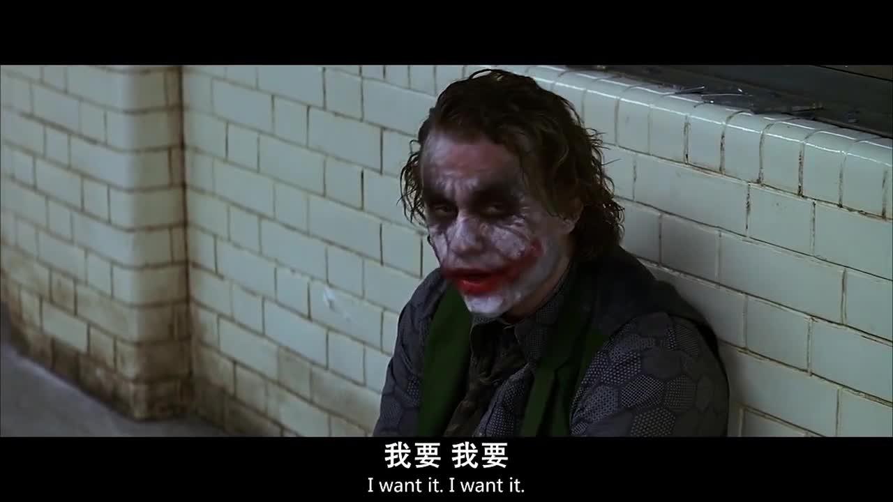 #蝙蝠侠:黑暗骑士#《蝙蝠侠:黑暗骑士》小丑被人利用