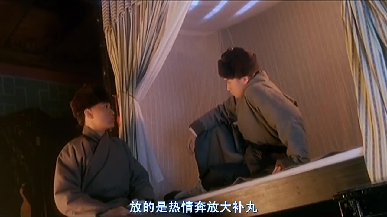 #经典看电影#热情奔放大补丸,药力好强