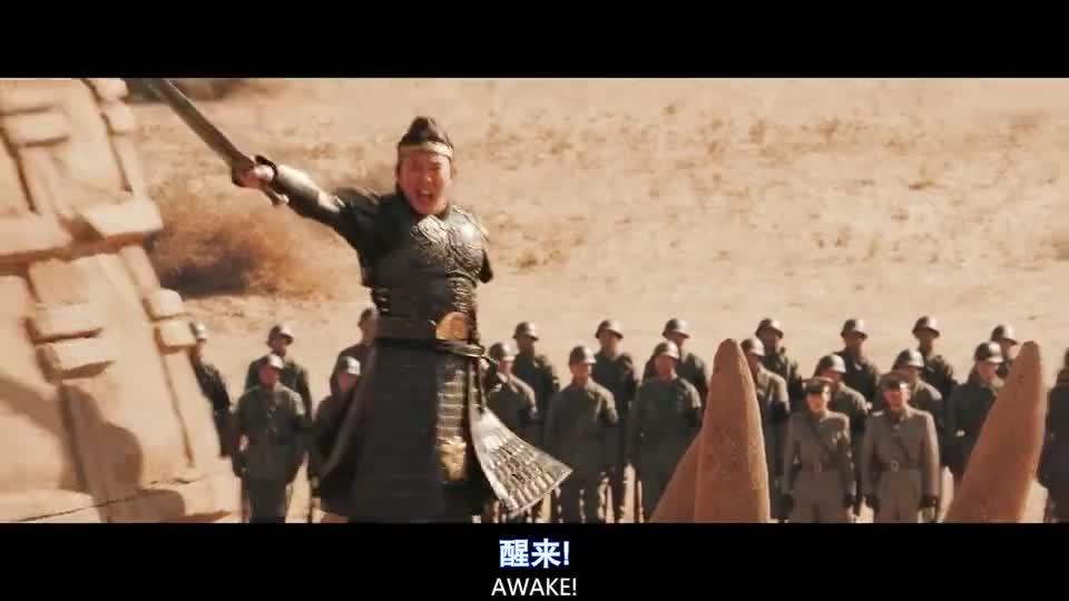 #经典看电影#太酷了,一条三头巨龙落地变成了年轻小伙,还召唤出了兵马俑