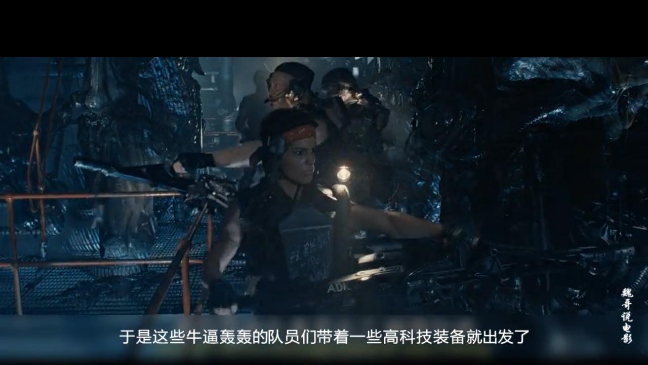 #惊悚看电影#5分钟看完《异形2》终极怪物异形皇后涅槃登场!