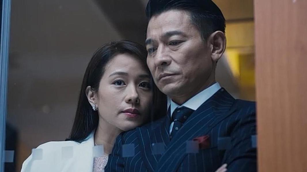 #电影最前线#《扫毒2:天地对决》角色预告,揭示刘德华热衷于灭度工作的原因