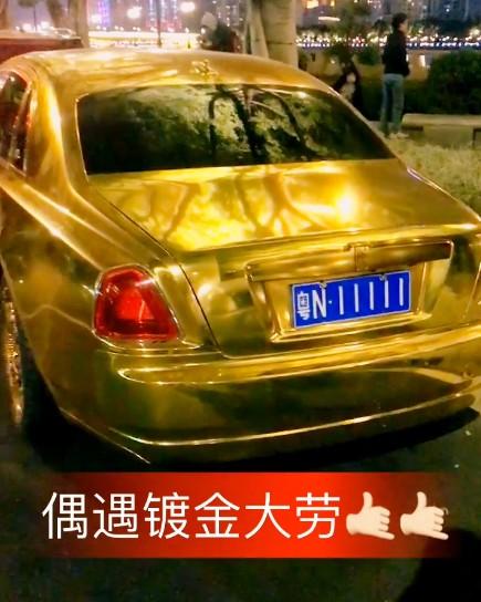 #中国赞#世上最奢华的车子,没有之一