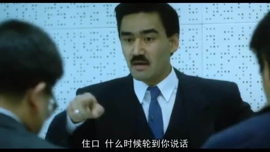 上司一句英文,星爷也回复了一句,英语水平暴露无遗