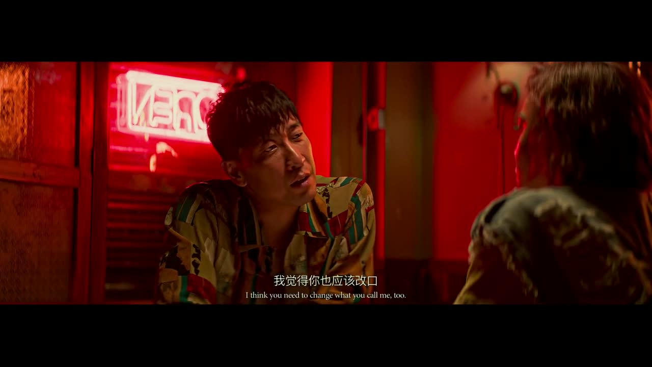#电影片段#《龙虾刑警》王千源你叫老公太假,宝贝我受不了,你说怎么办