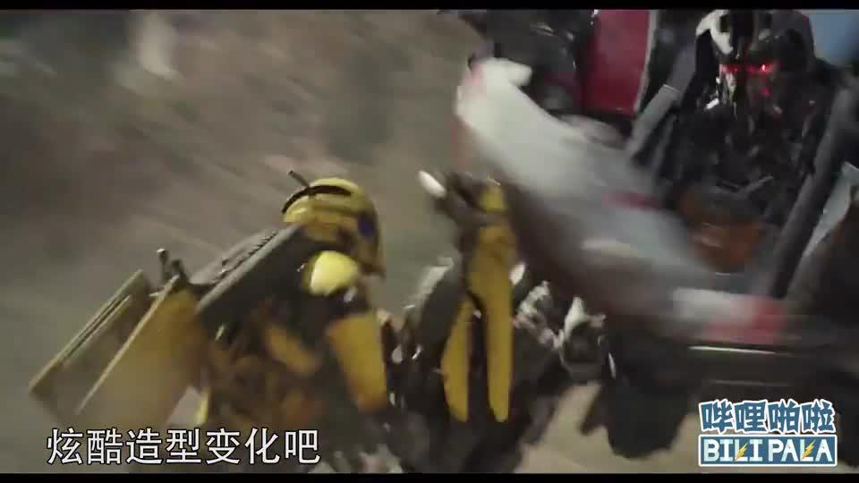 #一个电影迷得修养#盘点《大黄蜂》在变形金刚系列中的炫酷造型变化!