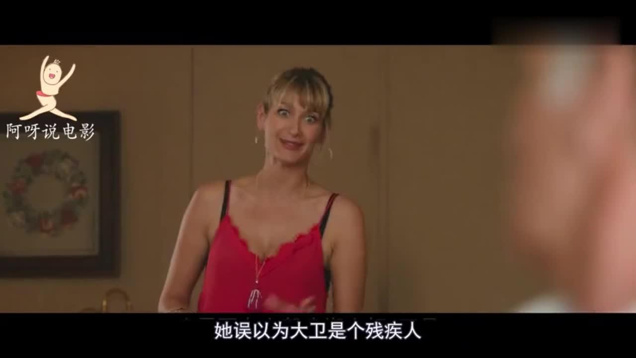 #影视#4分钟看钻石王老五与残疾姑娘的爱情电影《真爱百分百》