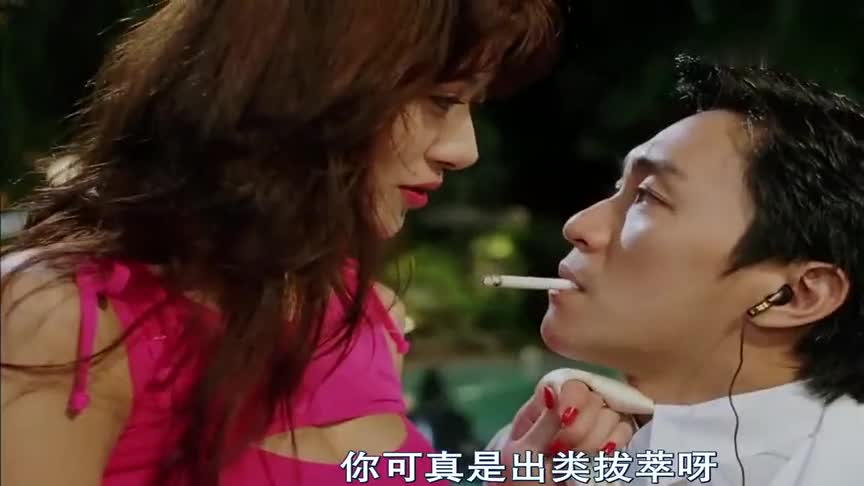 #电影迷的修养#《国产凌凌漆》星爷与陈宝莲这段,只有仔细慢看才懂什么叫经典 !