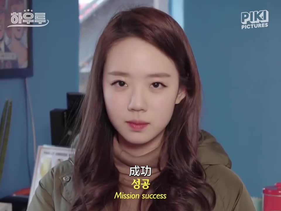 #韩国妹子爆笑#一个人吃饭如何避免尴尬?韩国妹子告诉你,爆笑!