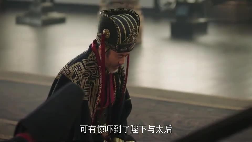 #一个电影迷的修养#《虎啸龙吟》曹爽开始揽大权, 不把皇后放眼里, 司马懿想对策应对