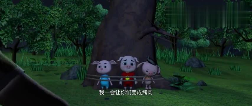#电影最前线#猎人打算吃这三只小猪,土味方言的猴子说几句就不吃了,它说啥了