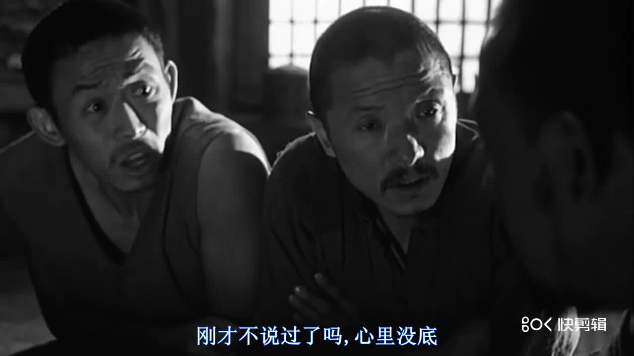 #经典#鬼子来了,姜文早期主演的经典电影,喜剧天赋一流