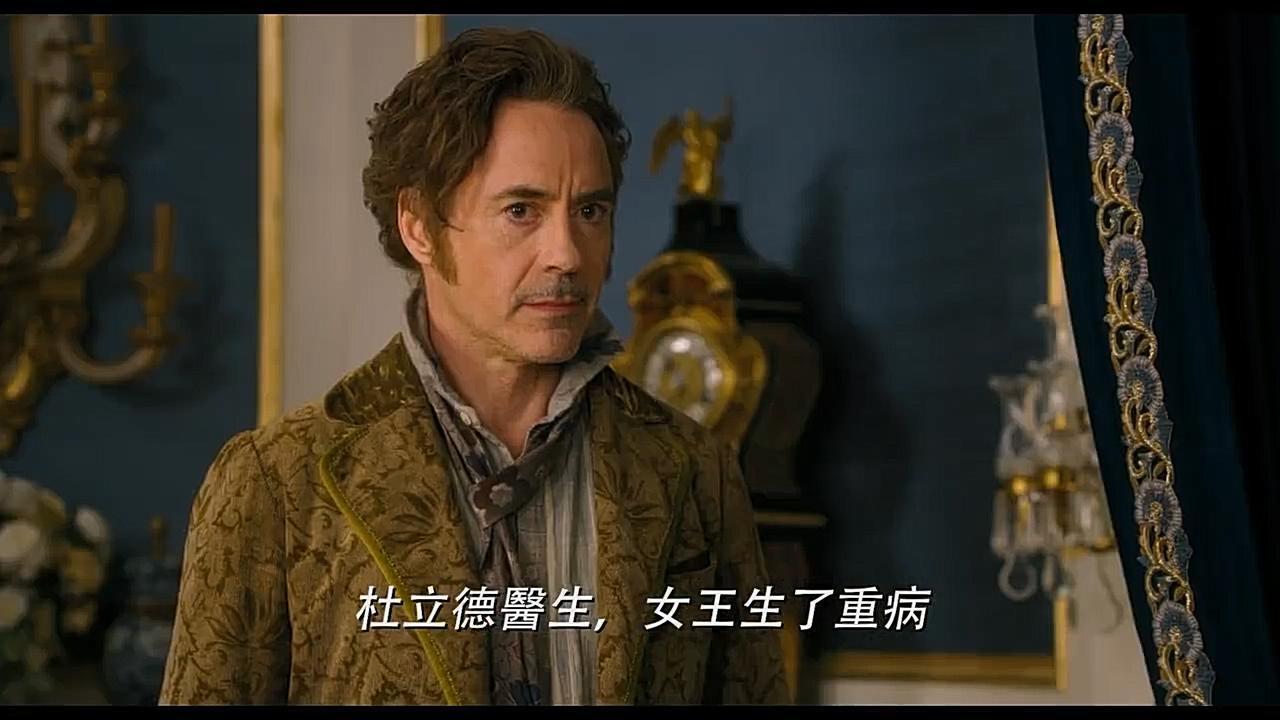#电影迷的修养#《多力特的奇幻冒险》小罗伯特唐尼不当钢铁侠后,当起了医生