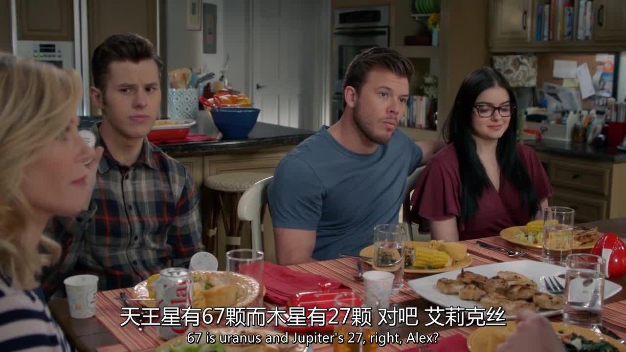 一家人吃饭都不愉快,玩个游戏都能生气,不欢而散