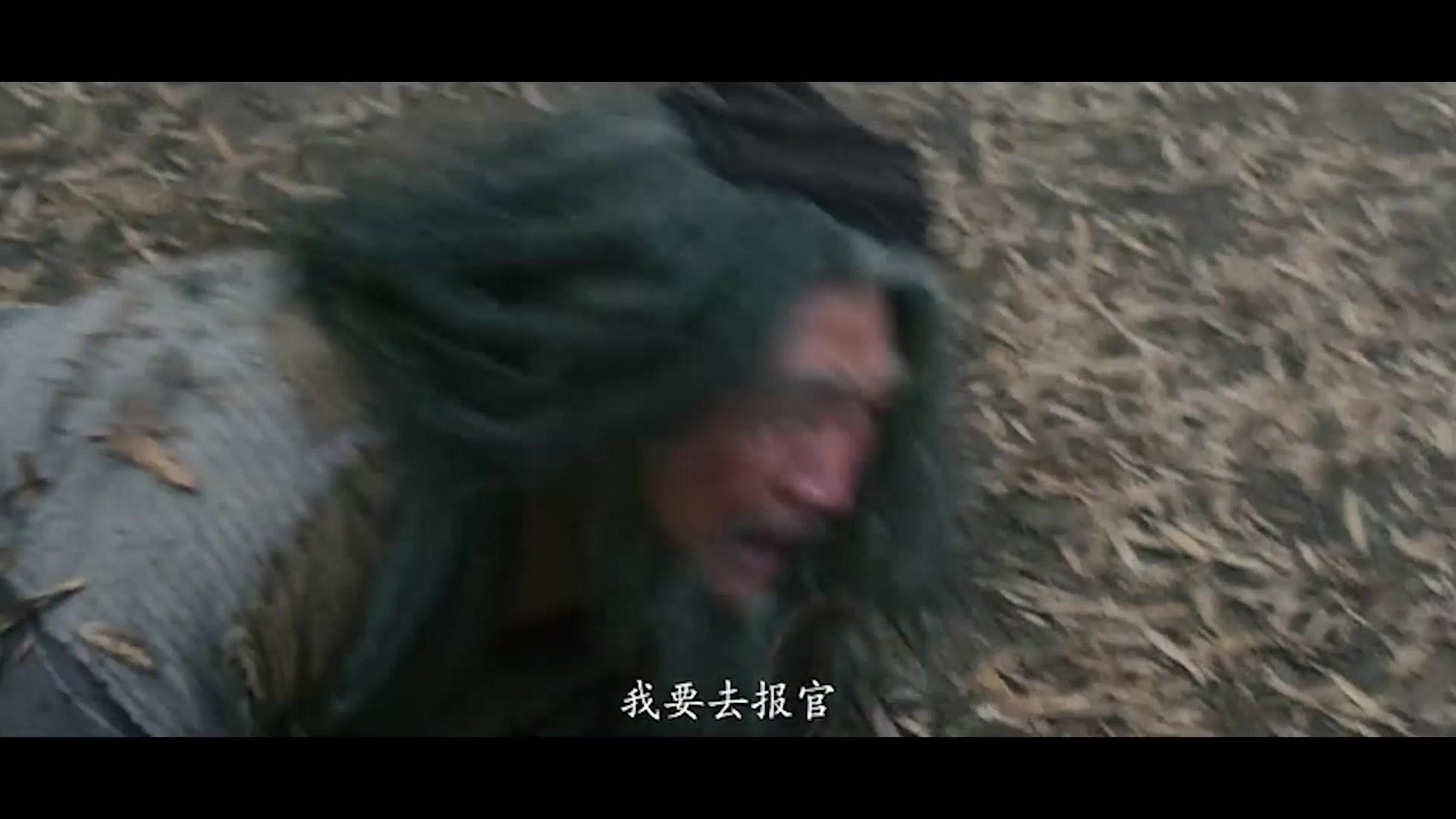 #电影迷的修养#《龙虎山张天师》5大高能名场面:樊少皇热血斗巫,除蛊灭邪