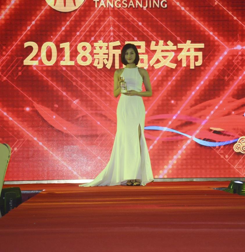#电影最前线#2018年唐三镜新品发布年会现场-唐三镜黄惠玲