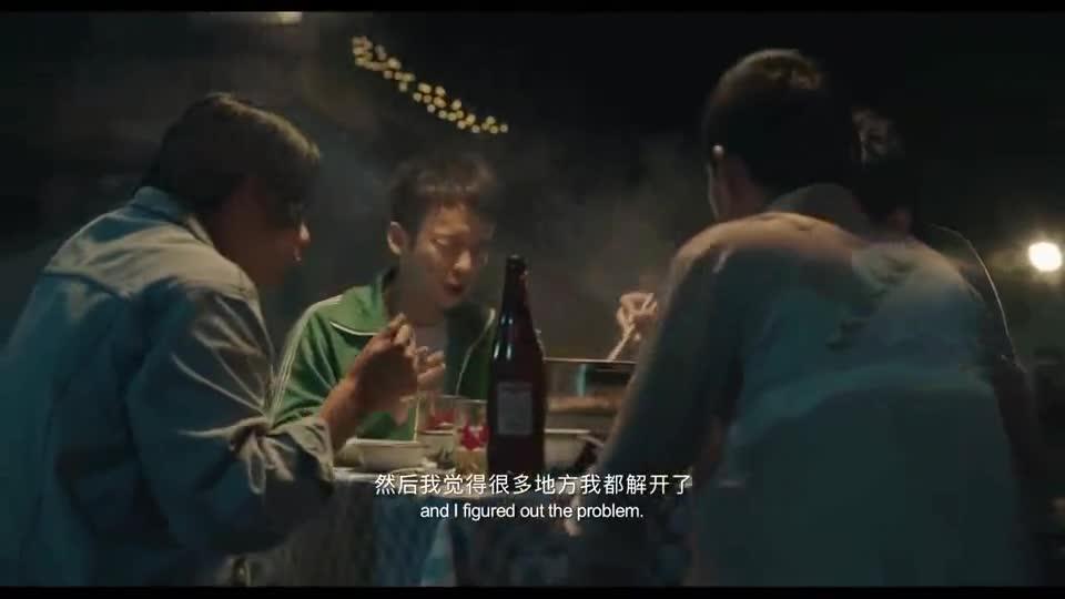 #电影迷的修养#邓超得知小马就是马化腾,赶紧的又是讨好又是加鸡蛋的