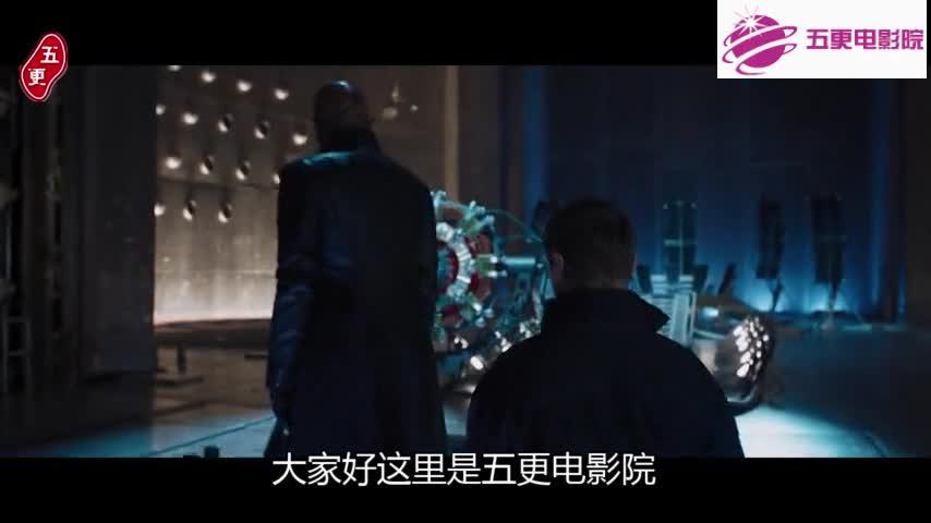 #电影最前线#2分钟告诉你:神盾局和复仇者联盟,到底是啥关系!