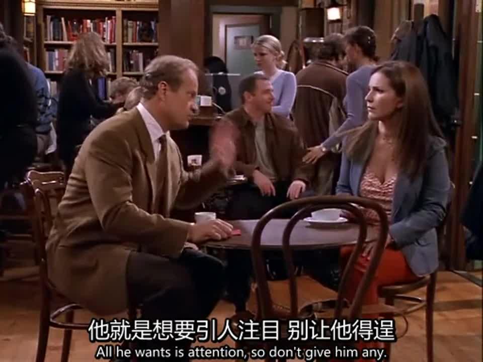 女子来到咖啡店,说男子情绪低落,果然男子的会应亮了