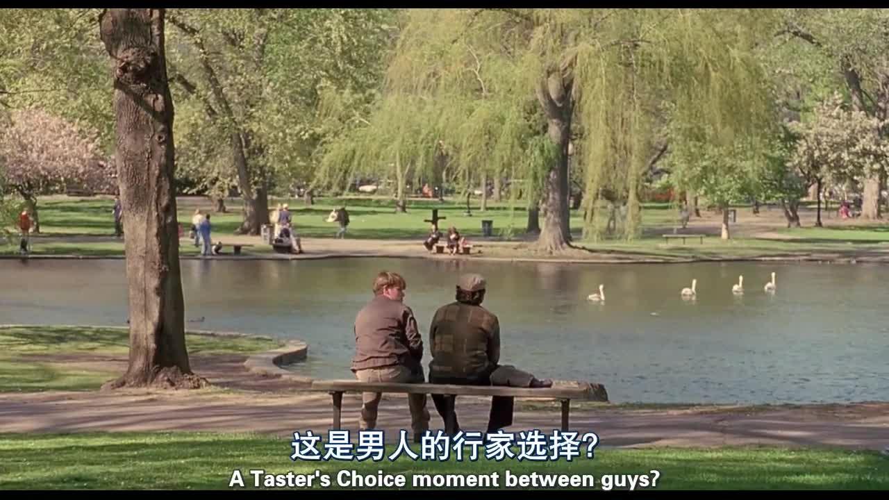 医生带男子去看风景,说自己喜欢天鹅,男子却嘲笑他是恋物癖