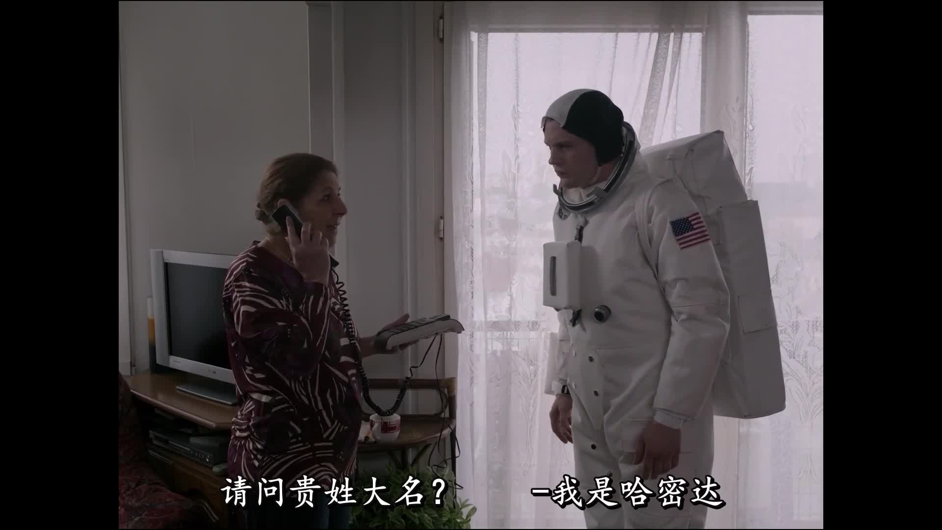 宇航员打电话说了这样的话,太太觉得他很可怜,留他吃饭