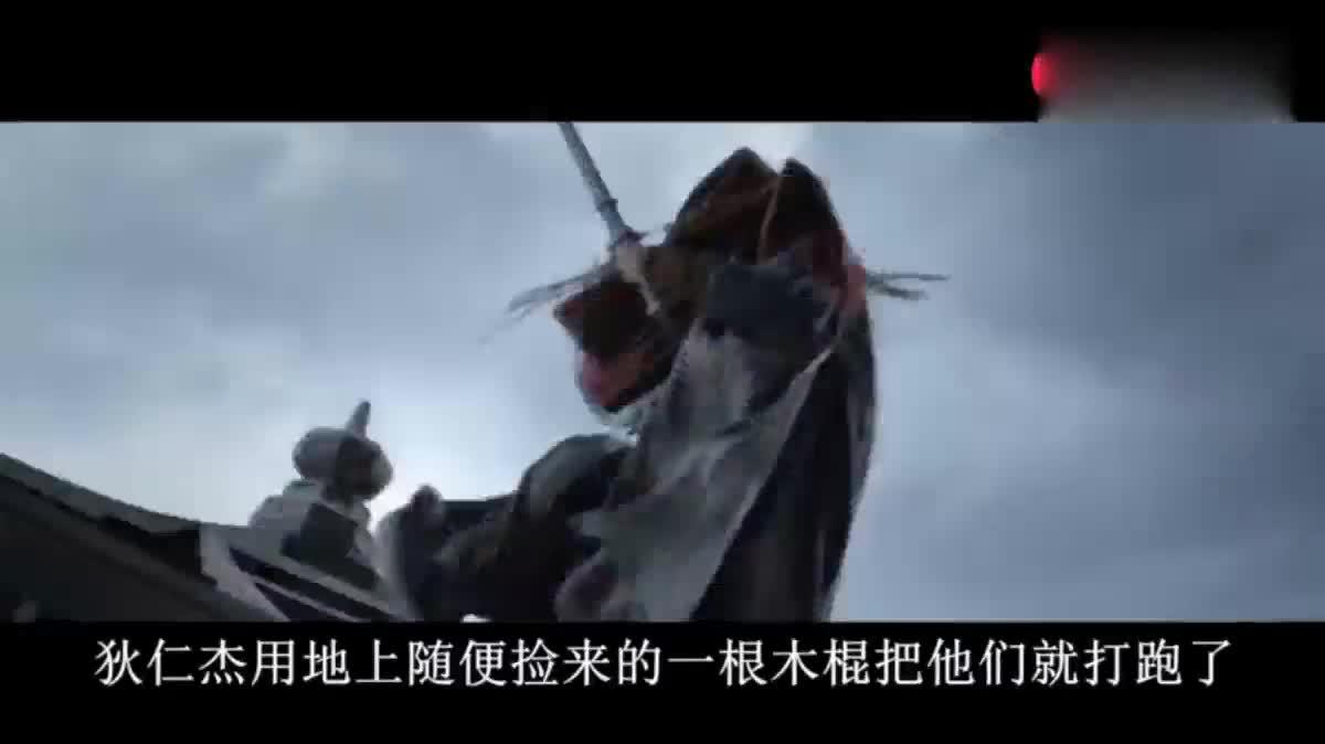 #影视片花#上映一天票房1.79亿的《狄仁杰之四大天王》有多精彩