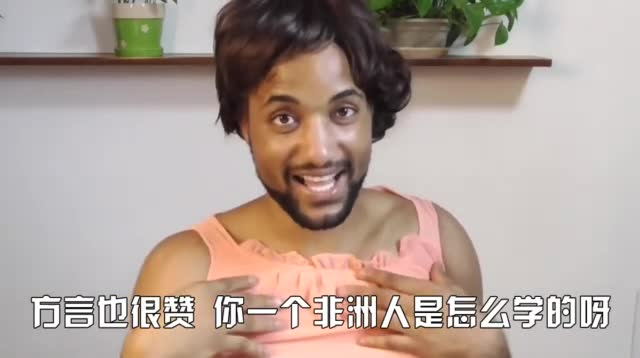 外国小伙子说中文,太有深度了,这不知道他是怎么学的