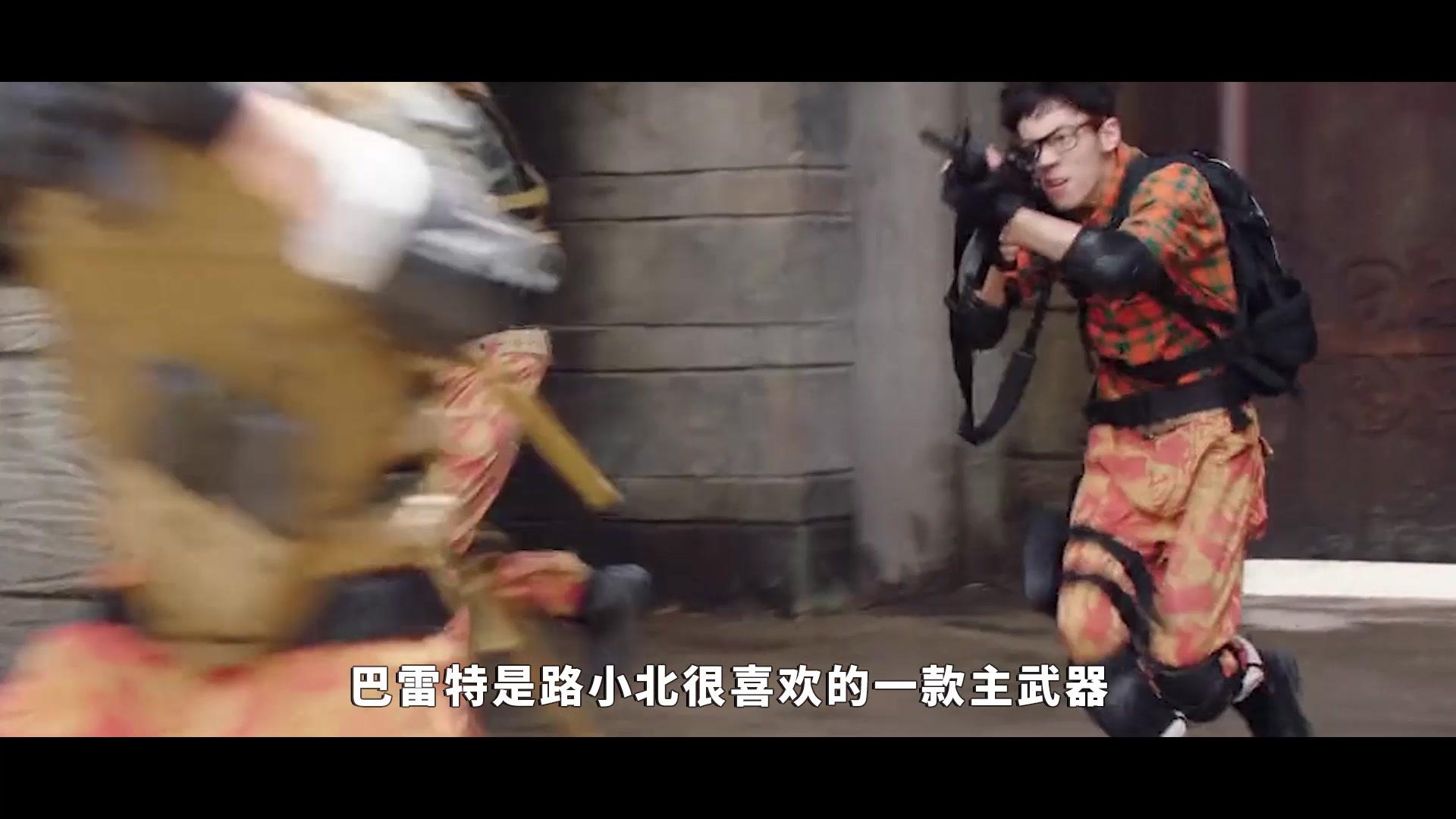#追剧不能停#《穿越火线》科普小剧场:CF职业联赛5大常用武器
