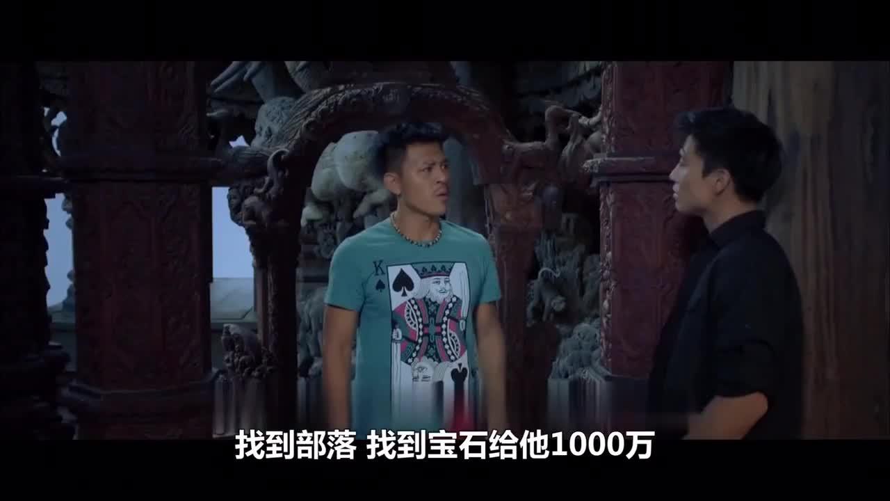 #电影#解说《铁血娇娃》-6