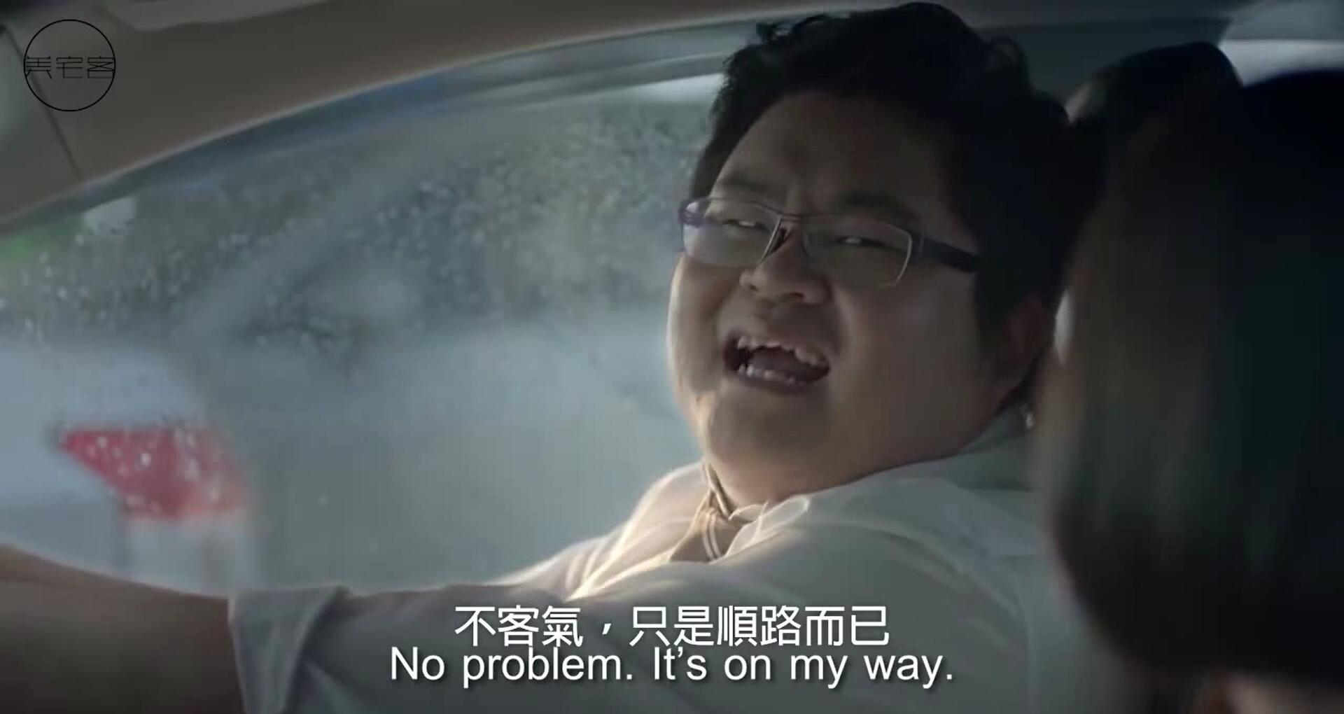泰国搞笑广告:不用开口就能向你心爱的她表白,碉堡了