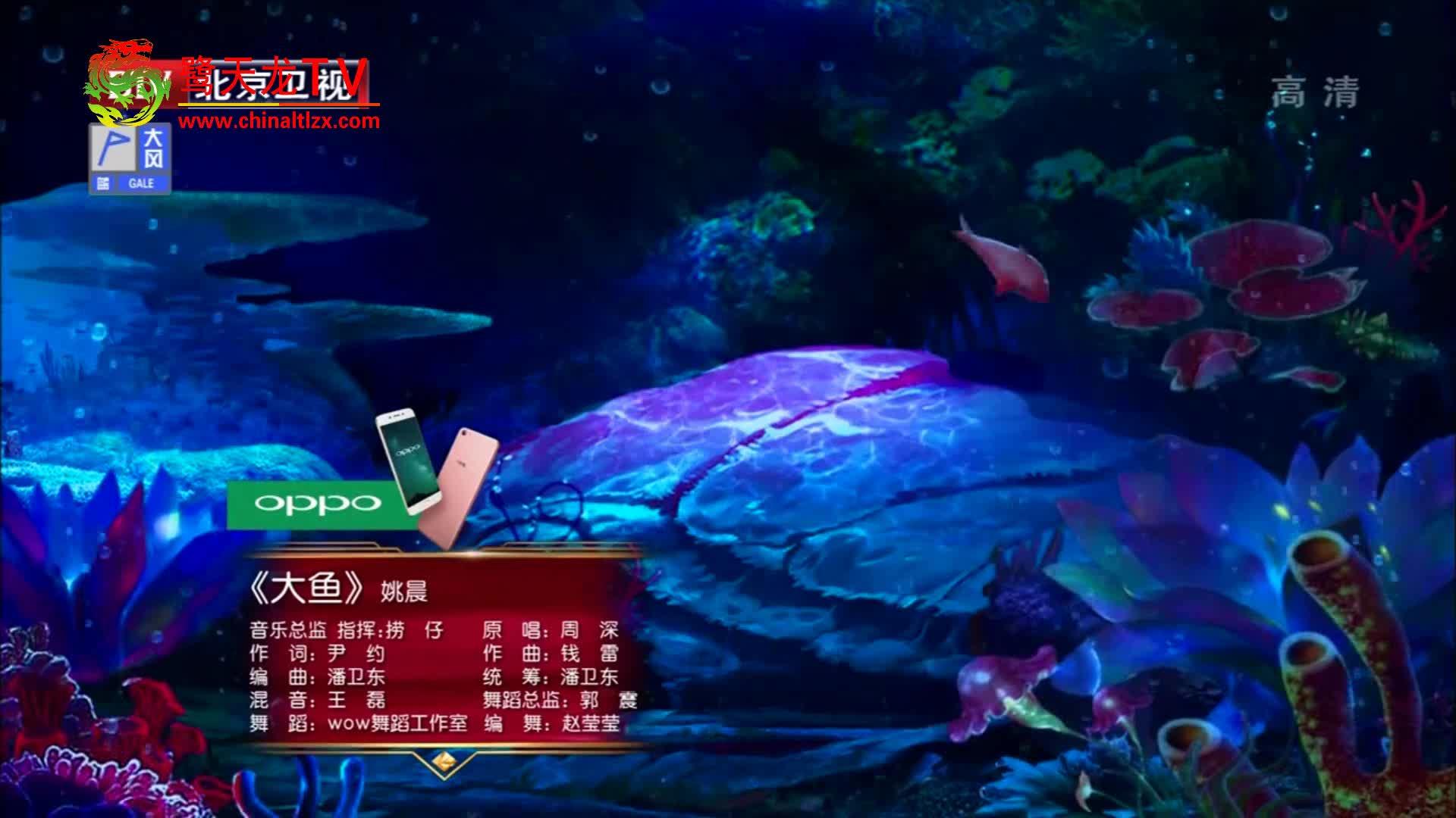 跨界歌王: 姚晨《大鱼》十里桃花飘零让时间都静止