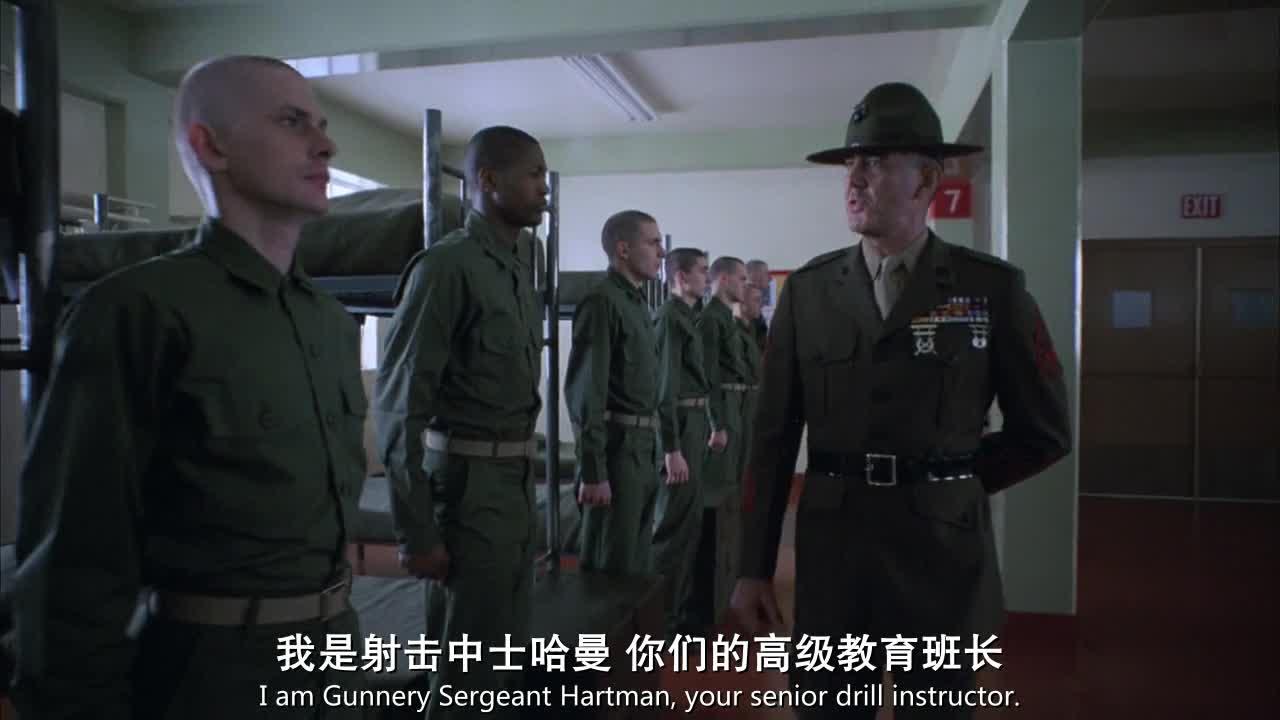 《全金属外壳》年轻的新兵被教官不重样的脏话训练成冷血杀人狂