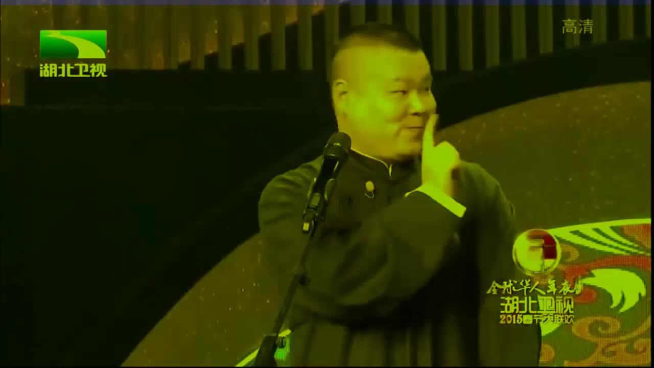 岳云鹏大骂孙越就是饲养的猪,郭德纲听了气得直跺脚