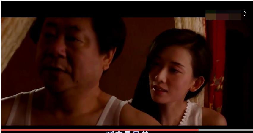 范伟和林志玲在房间做事 王宝强还在门外偷听