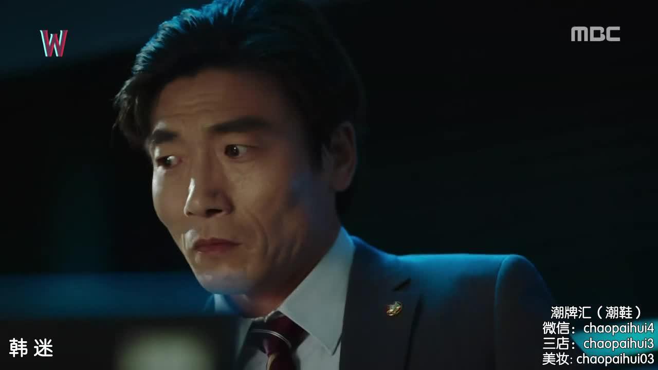 是姜哲开的枪,并责问她,当初为什么要救姜哲。