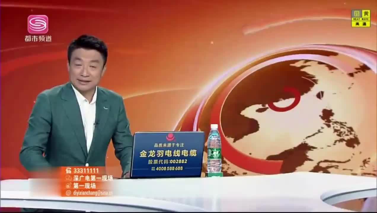 深圳幼童意外被撞 家属急寻目击证人