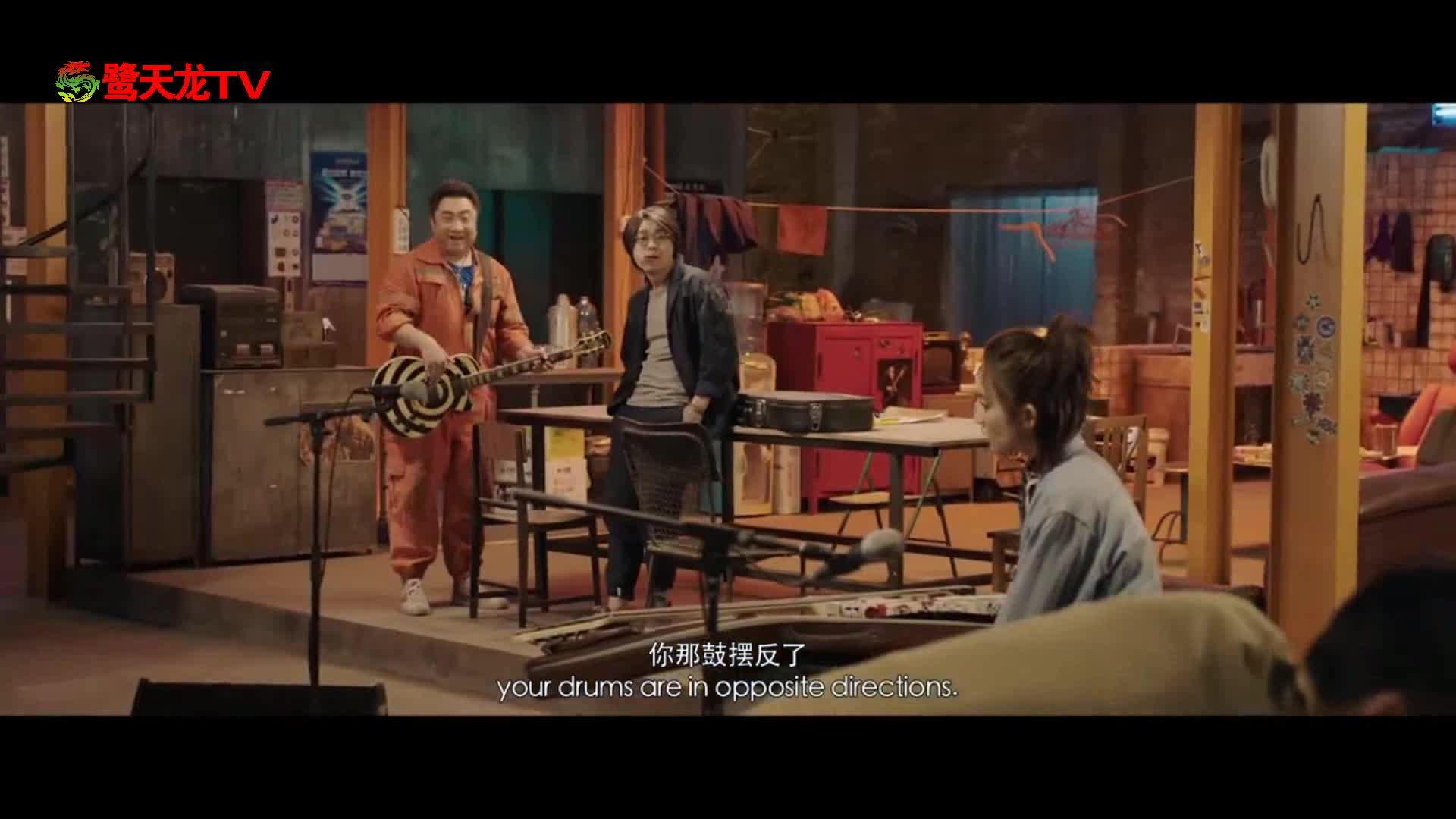 """《缝纫机乐队》惊呆了!""""不正常""""乐队首次合作"""