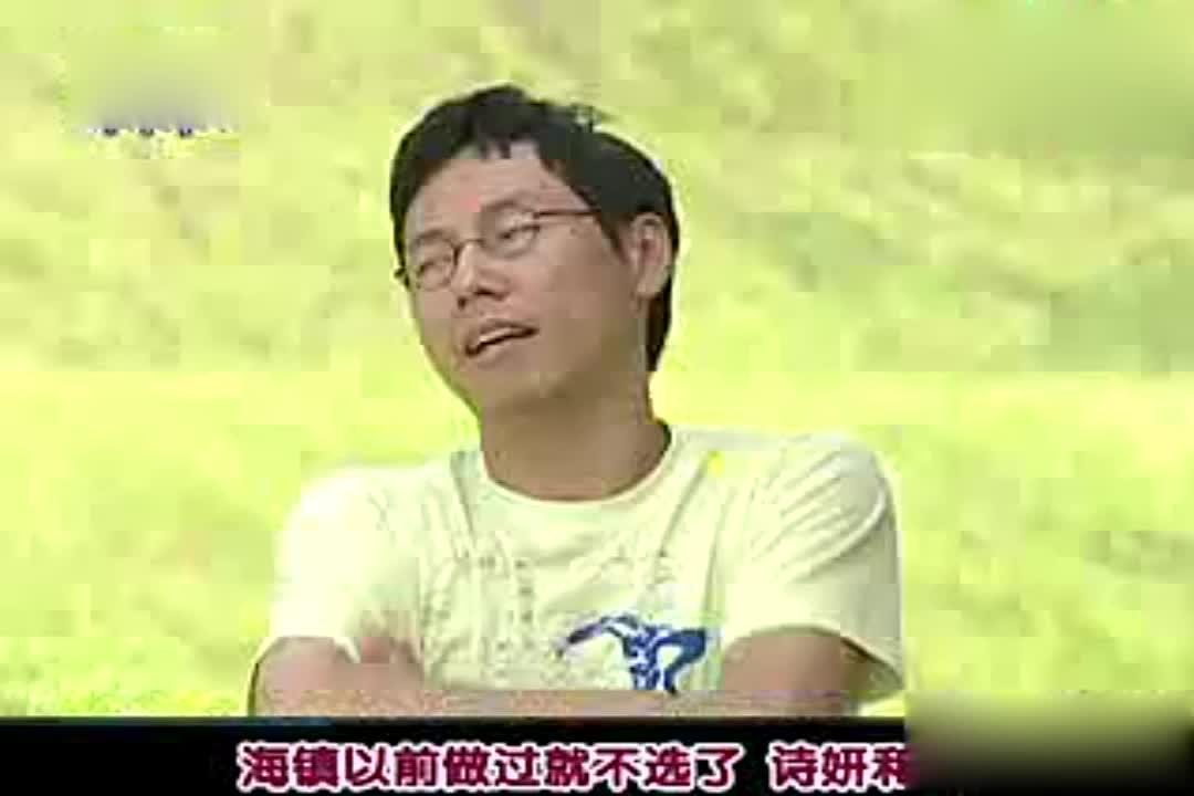 尹钟信又在选做早餐的人,诗妍首先当选?