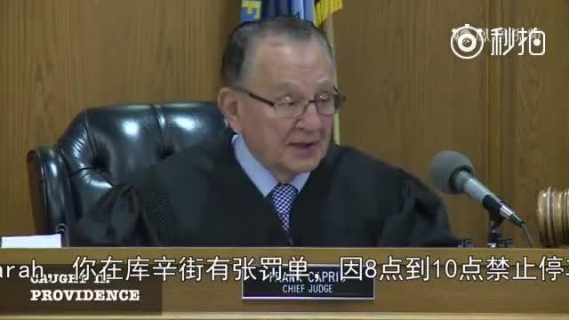 停车早了两秒就要上法庭?法官听了都笑出声