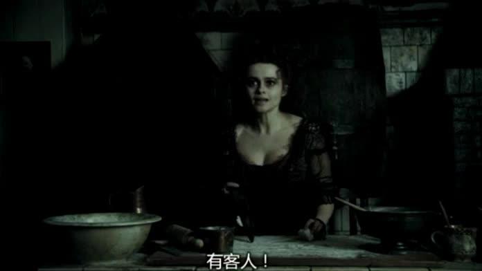 厨娘海伦娜做黑暗肉饼重复德普伤痛