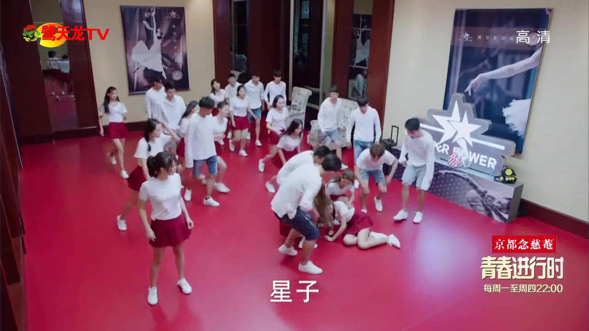 韩星子训练摔倒 李俊泰全程公主抱送往医院