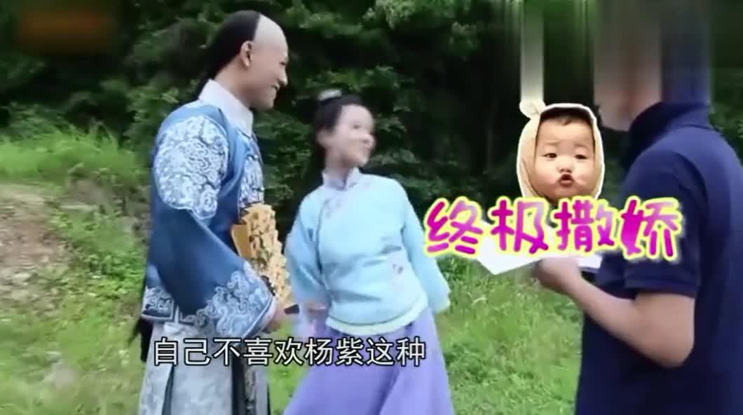 #娱乐八卦#杨紫秦俊杰分手,原来错在杨幂啊