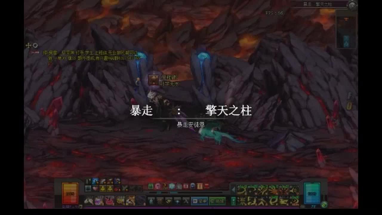 DNF:剑魂强杀暴走擎天BOSS演示