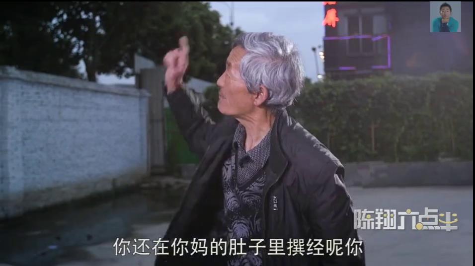 陈翔六点半:没大没小,我玩球的时候,你还在你妈肚里念经呢