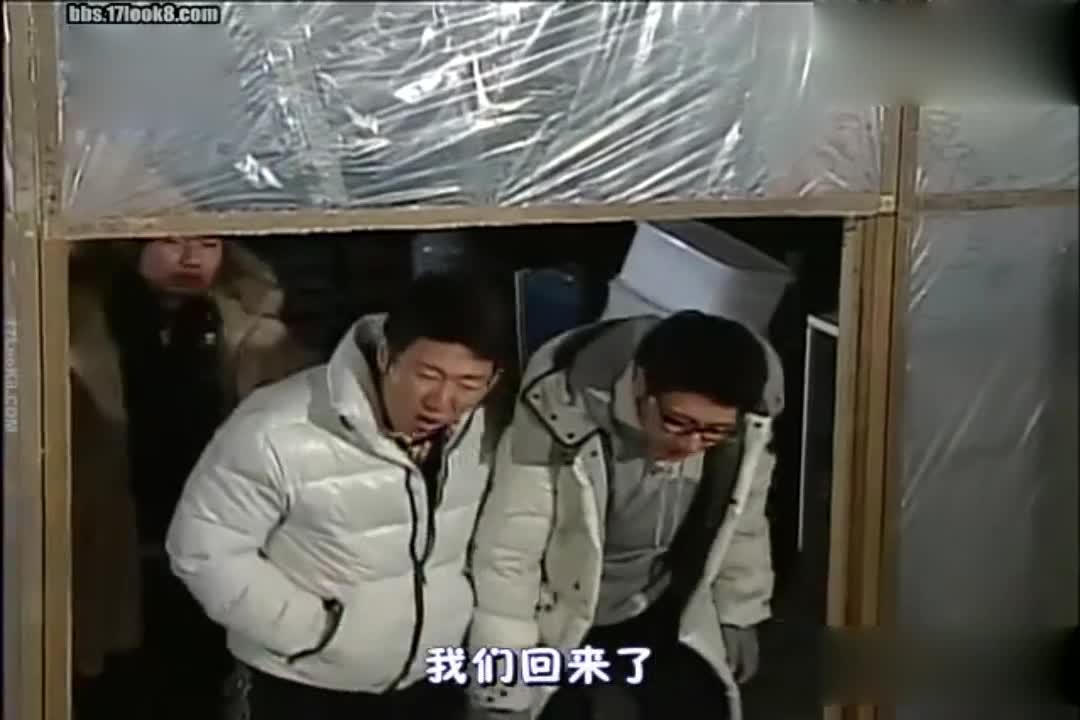 金秀路和刘在石一起来喝酒,真是太惬意了?