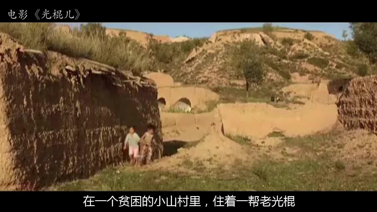#羞羞看电影#农村老汉花6100元娶个小媳妇,没几天就跑了,孤苦大爷真可怜