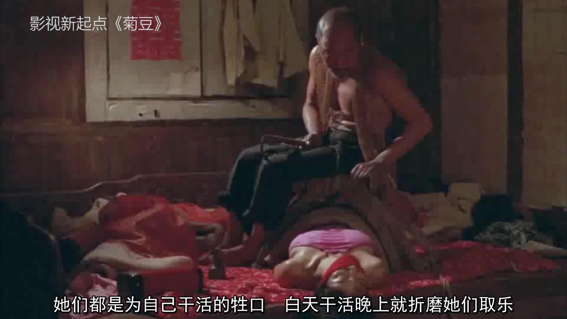 #经典看电影#一部压抑绝望的电影,农村女人的悲与伤,真实得让人难以置信!