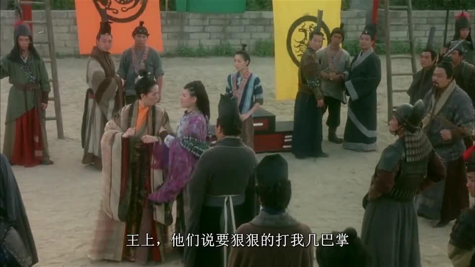 #电影迷的修养#齐宣王为了保护美人,怒怼六国君王,结果六国一同出兵讨伐齐国