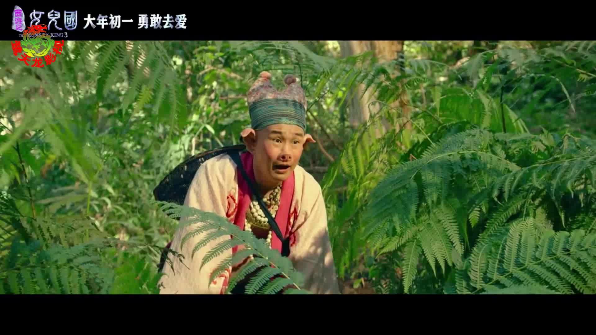 """#热映新片#《西游记女儿国》""""春色""""片段 猪八戒激动得热泪盈眶"""