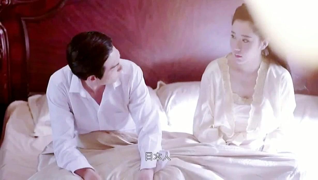 #追剧不能停#小伙一觉醒来身边睡着个日本女人,这下麻烦了,该怎么收场