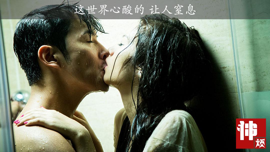 #经典看电影#16岁大陆少女一家在香港卖身挣扎求生不得的辛酸故事《踏血寻梅